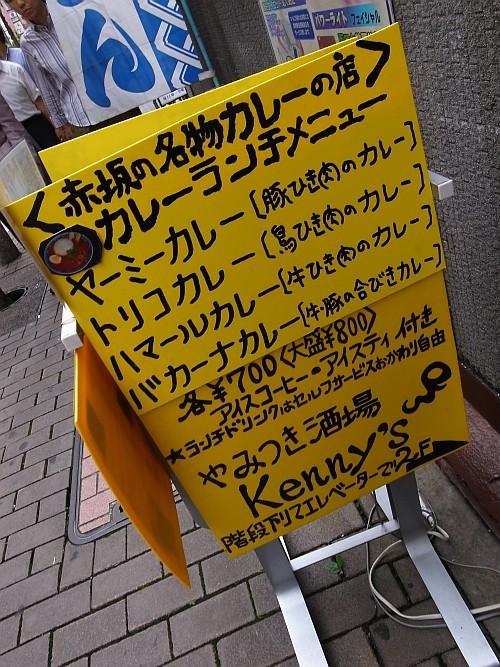 f:id:kon-kon:20100707125937j:image