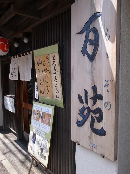 f:id:kon-kon:20100710133343j:image