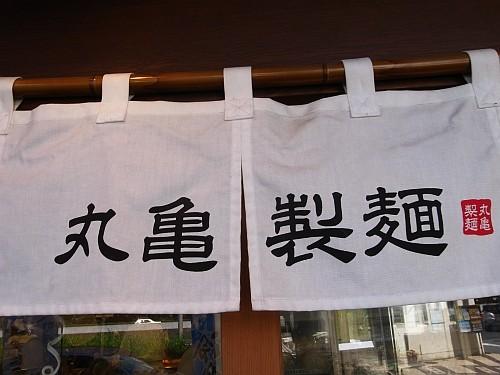 f:id:kon-kon:20100719132724j:image