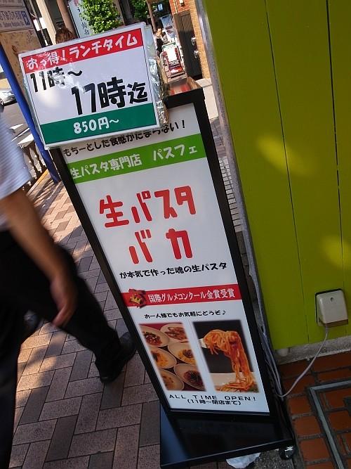 f:id:kon-kon:20100723145010j:image