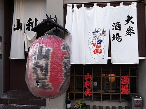 f:id:kon-kon:20100807170006j:image