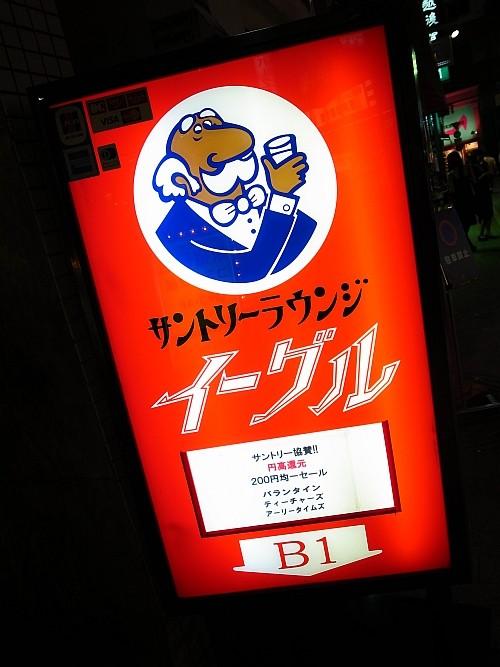 f:id:kon-kon:20100807213557j:image