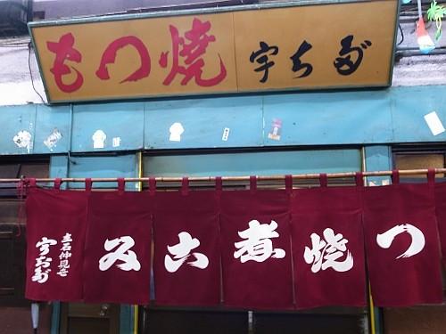 f:id:kon-kon:20100810190048j:image