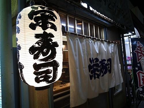 f:id:kon-kon:20100810192112j:image