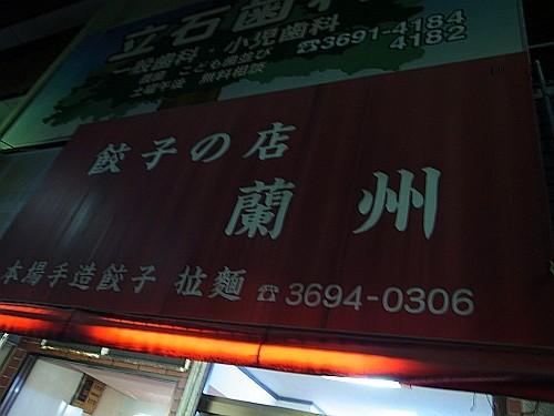 f:id:kon-kon:20100810195455j:image
