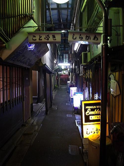 f:id:kon-kon:20100810210751j:image