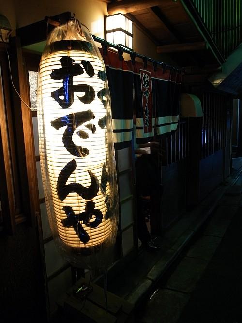 f:id:kon-kon:20100810210759j:image