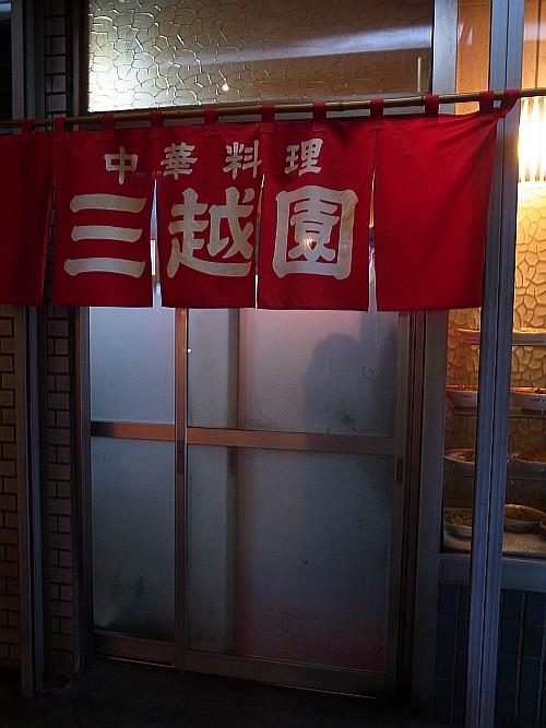 f:id:kon-kon:20100812215416j:image