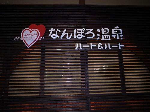 f:id:kon-kon:20100815185758j:image