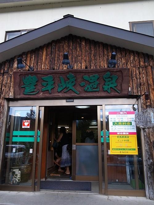 f:id:kon-kon:20100818150744j:image
