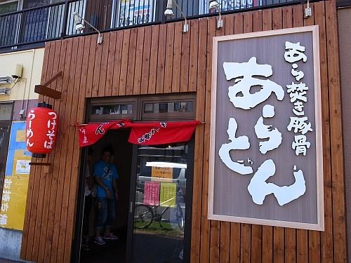 f:id:kon-kon:20100819122111j:image