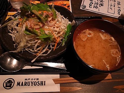 f:id:kon-kon:20100913120313j:image