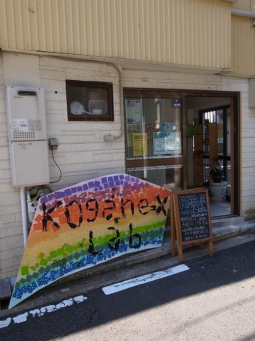 f:id:kon-kon:20100918134012j:image