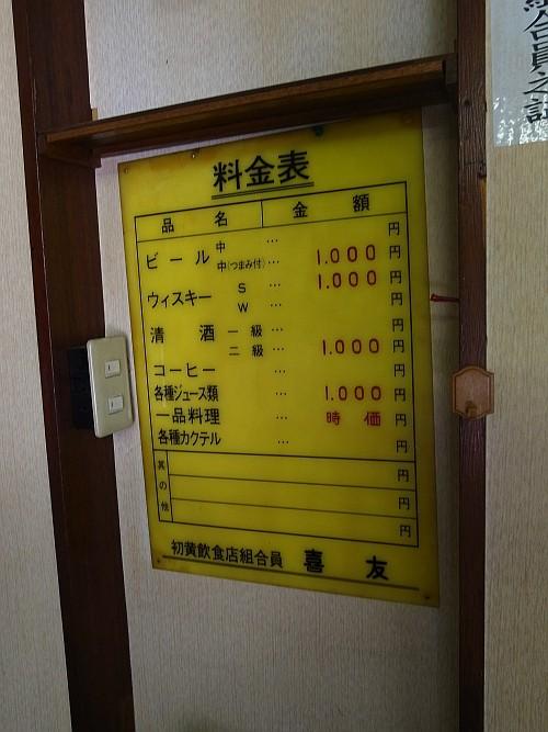 f:id:kon-kon:20100918134939j:image