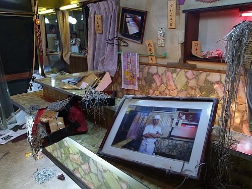 f:id:kon-kon:20100918135045j:image