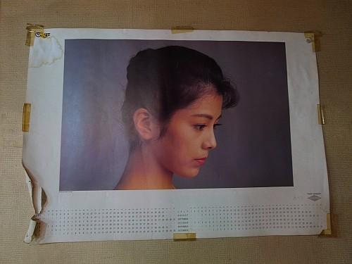 f:id:kon-kon:20100918135108j:image