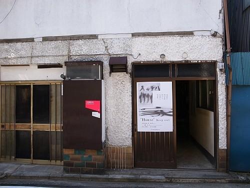 f:id:kon-kon:20100918140236j:image