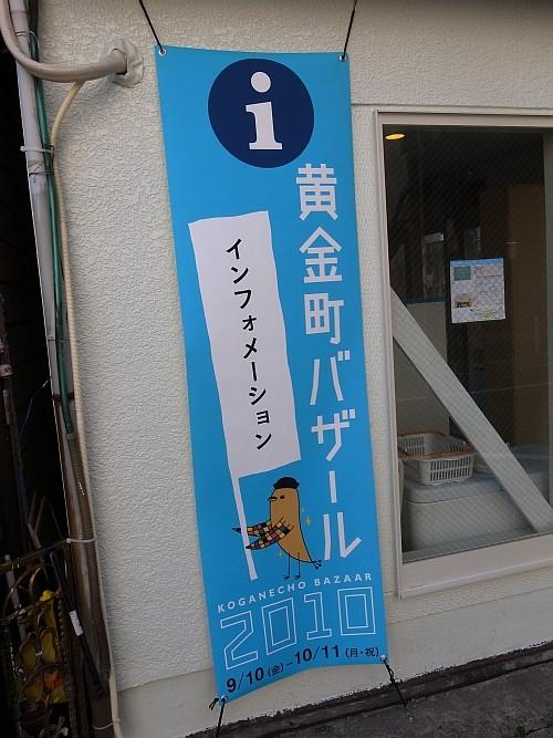 f:id:kon-kon:20100918144925j:image