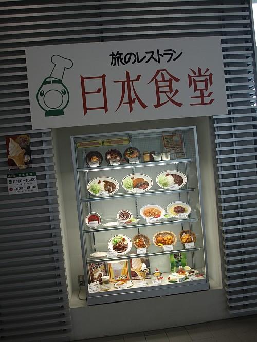 f:id:kon-kon:20100924112511j:image