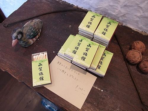 f:id:kon-kon:20100925144722j:image
