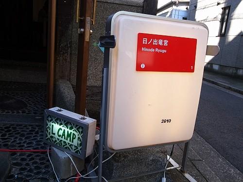 f:id:kon-kon:20100925150032j:image