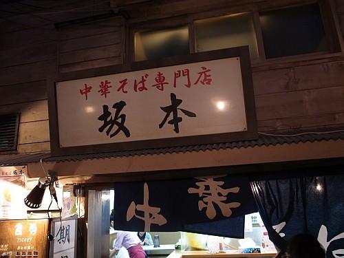 f:id:kon-kon:20100926132743j:image