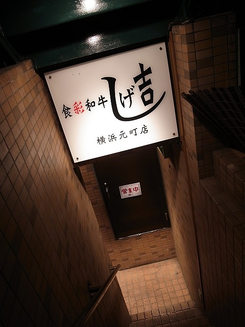 f:id:kon-kon:20101003194200j:image