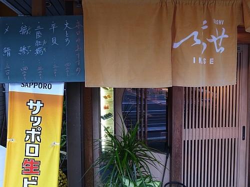 f:id:kon-kon:20101024140917j:image