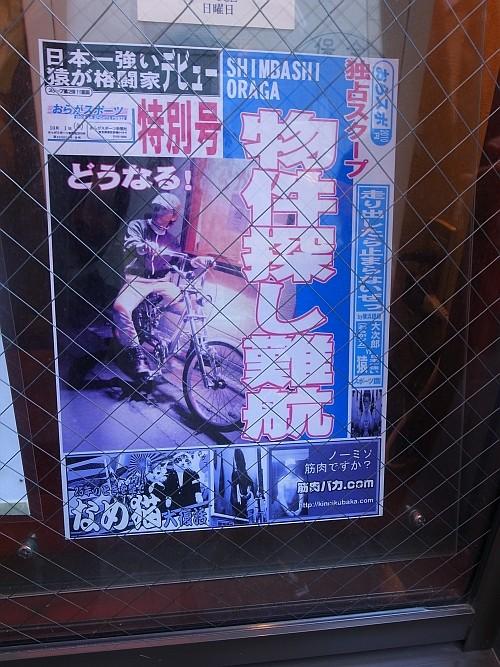 f:id:kon-kon:20101027121054j:image