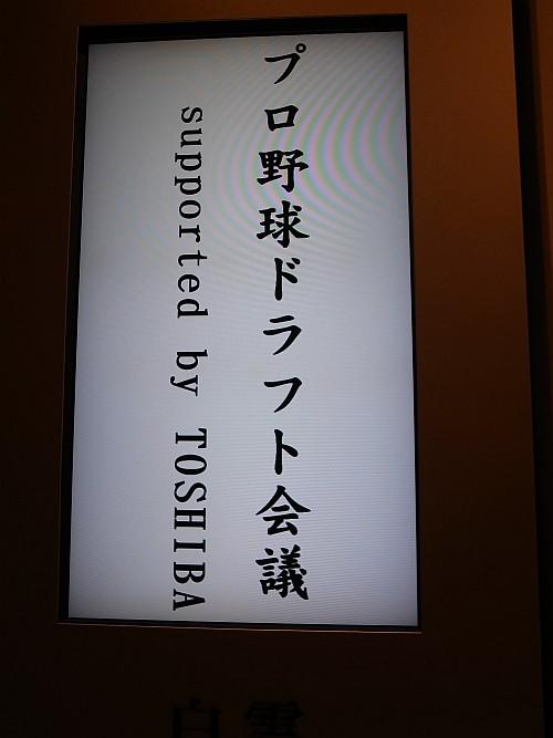 f:id:kon-kon:20101028194143j:image