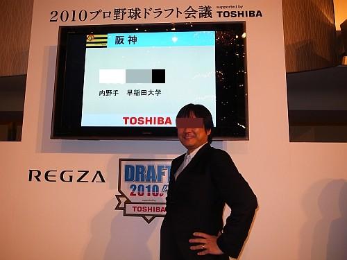 f:id:kon-kon:20101028201902j:image