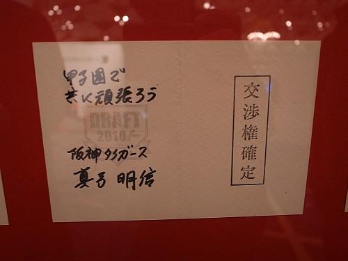 f:id:kon-kon:20101028202202j:image