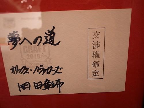 f:id:kon-kon:20101028202218j:image