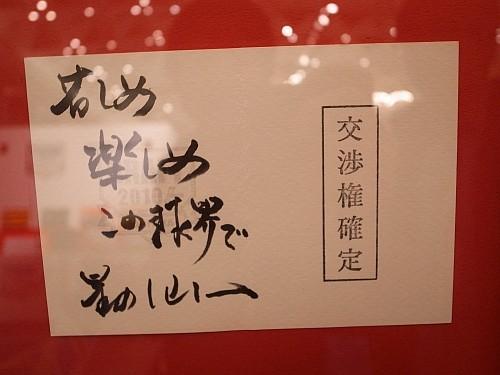 f:id:kon-kon:20101028202223j:image