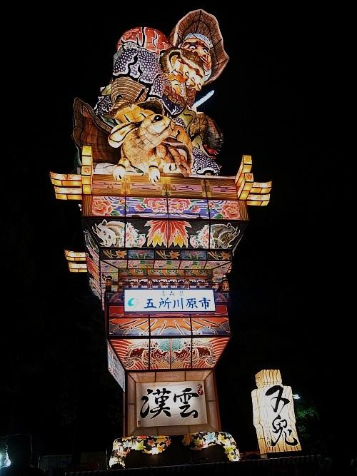 f:id:kon-kon:20101029184453j:image