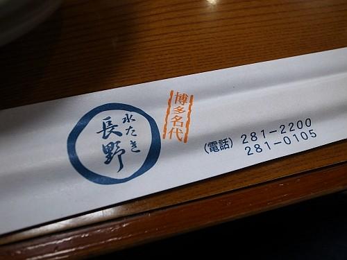 f:id:kon-kon:20101104134921j:image