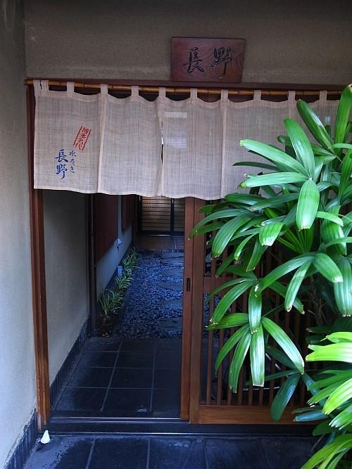 f:id:kon-kon:20101104145213j:image