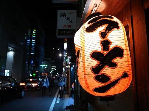 f:id:kon-kon:20101105014217j:image