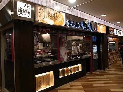 f:id:kon-kon:20101113213913j:image