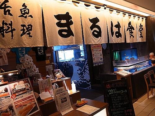 f:id:kon-kon:20101115130918j:image