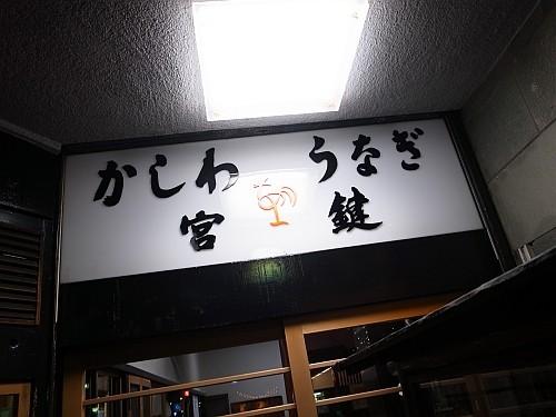 f:id:kon-kon:20101115211717j:image