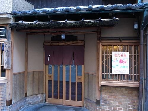 f:id:kon-kon:20101116122246j:image