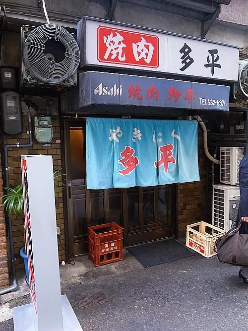 f:id:kon-kon:20101118133501j:image