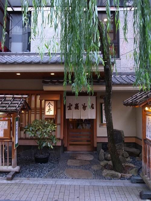f:id:kon-kon:20101118142801j:image