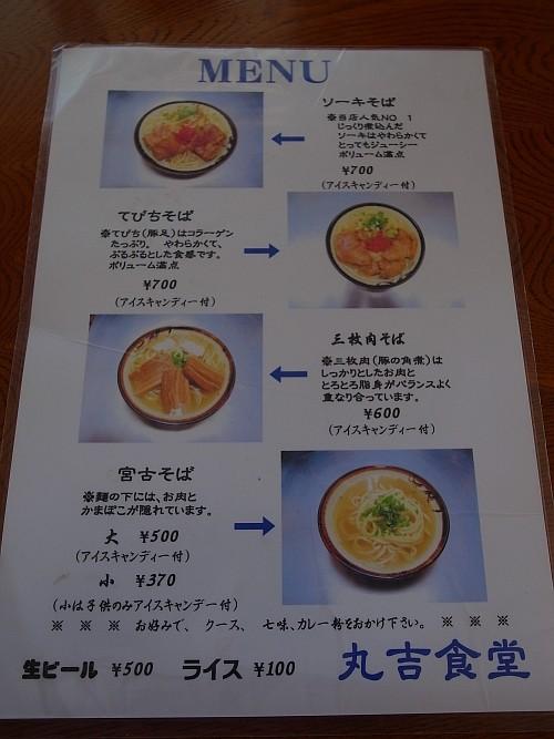 f:id:kon-kon:20101202134800j:image