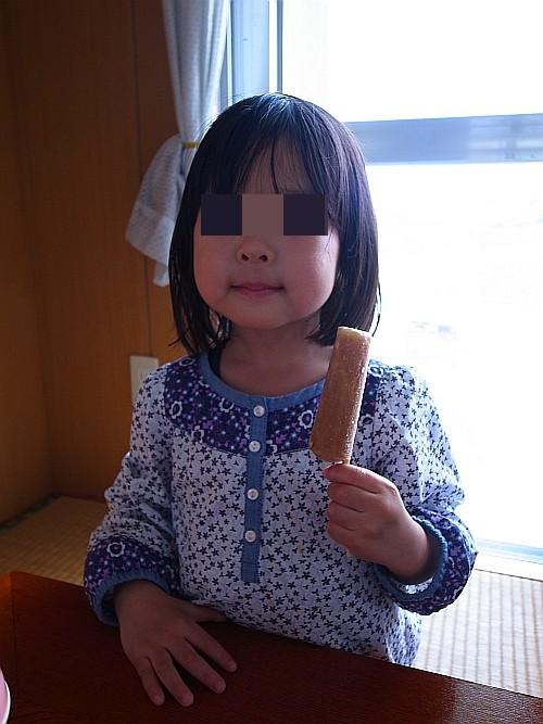 f:id:kon-kon:20101202141033j:image