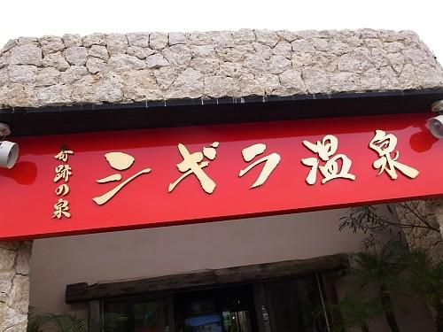 f:id:kon-kon:20101202145051j:image