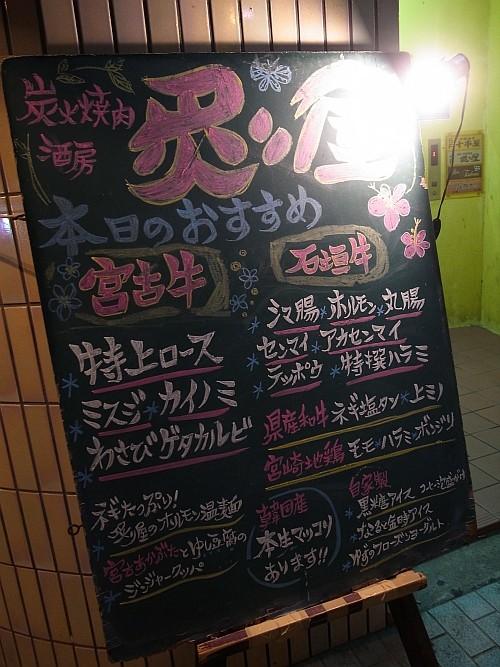 f:id:kon-kon:20101202195033j:image