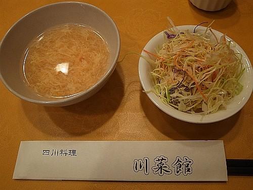 f:id:kon-kon:20101222123550j:image
