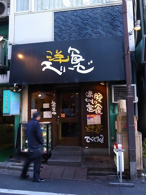 f:id:kon-kon:20110106144320j:image